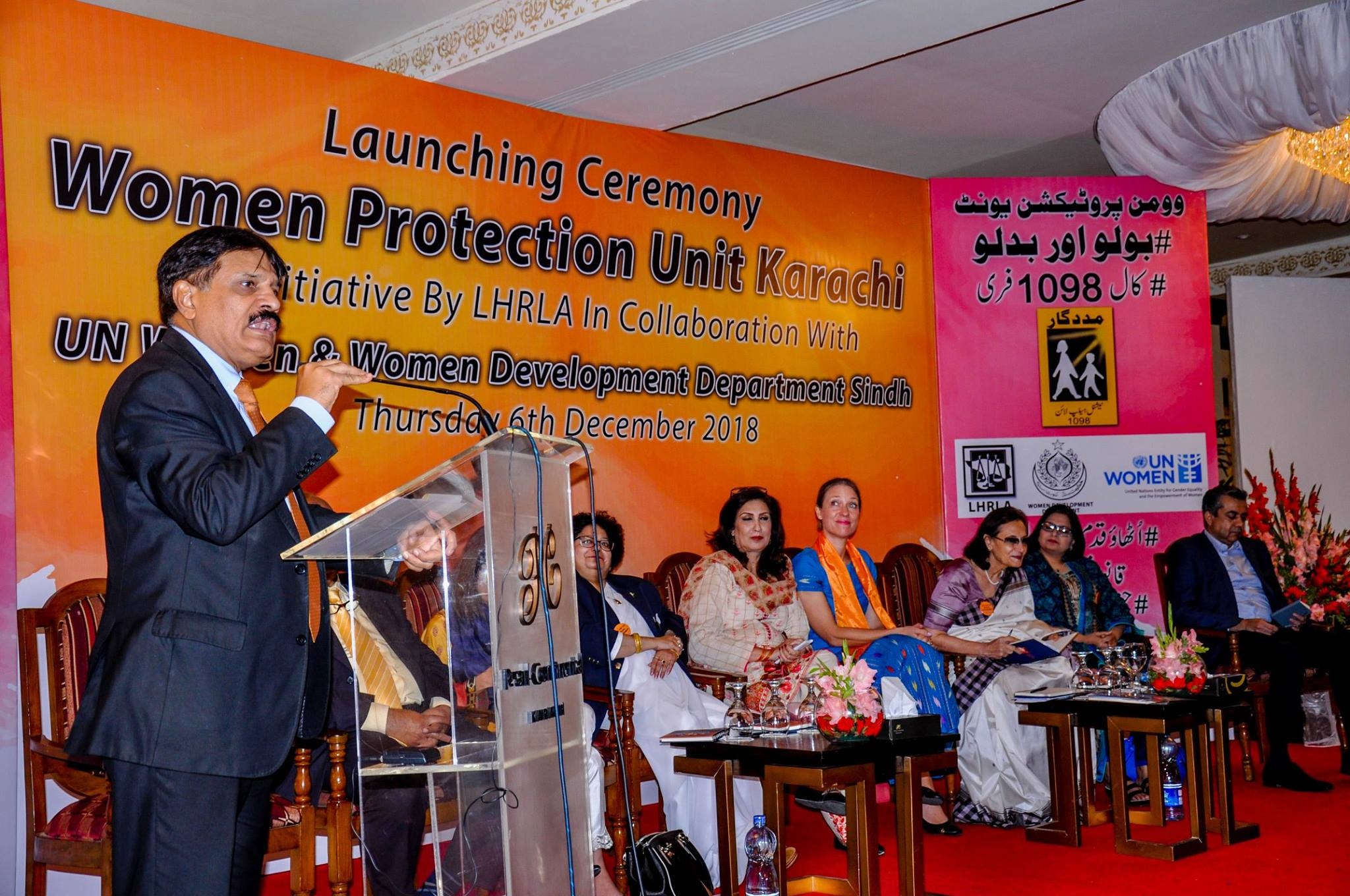 Women Protection Unit Launching Ceremony